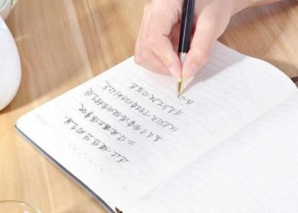 皮制记事本印刷合作步骤与材料的选用_定制工艺