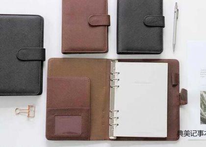 定制平装记事本的封面一般是用什么材料呢_定制工艺