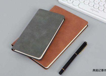定做高档记事本的品质到底体现在哪些地方_制作工艺
