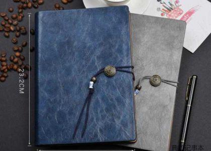 订做商务记事本应该如何选择纸张或其它制作方式_定做的工艺
