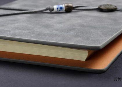 订做皮制记事本怎么选择工艺_定制品质