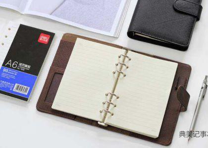 制作真皮记事本的工艺你知道几个_定制品质