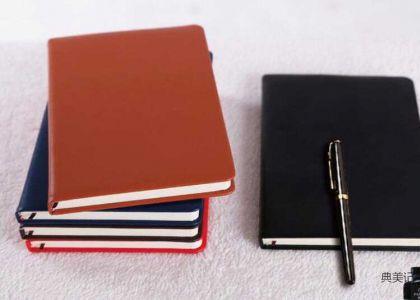 商务记事本订做公司的各种功能._定制材料