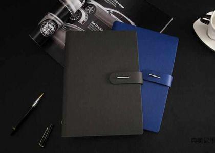 如何选择高效益的皮制记事本印刷公司?_效率的选择