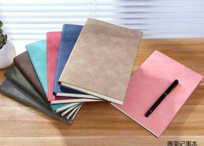关于礼品记事本印刷厂家的正确选择_材质的确定