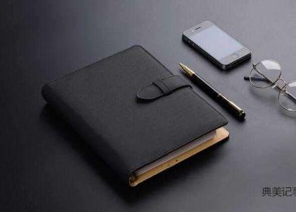 正确的选择礼品记事本定做厂商方式!_定制的产品