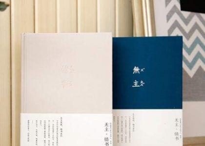创意记事本印刷厂商的产品便捷性在于?_多功能的样式