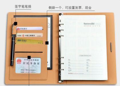 高级记事本印刷厂商的产品是如何体现企业内涵的?_材料选择