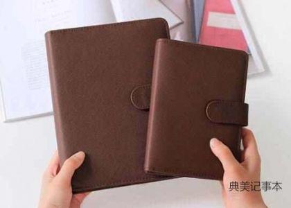 真皮记事本制作厂商的产品封面是怎么设计的呢?_产品设计