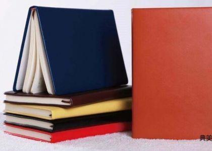 专业制作高档记事本的厂商有哪些生产方式?_生产要素