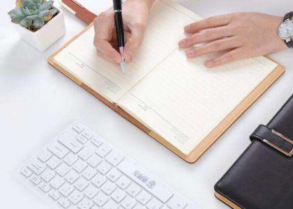 上海皮制笔记本定制相关疑问解答,款式价格应有尽有_定做经验