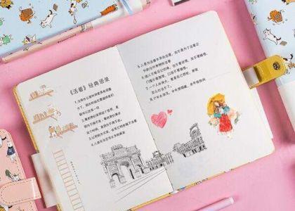 上海好的笔记本定制纸张大概有哪几种?_定做材料