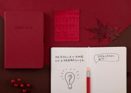 上海定制工作笔记本封面材料如何选择好?_制作过程