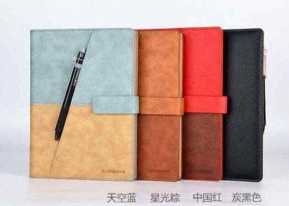 上海定制高级笔记本数量一般多少本以上?_制作经验