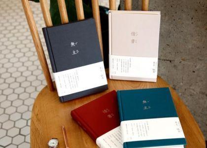 上海定做复古笔记本选择好的厂家的原因是什么?_定做选择