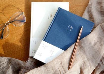 企业选择上海制作商务笔记本时,这些要点要记住!_定做细节