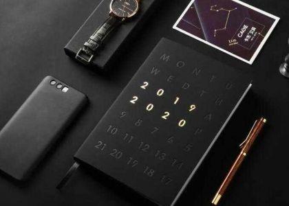 上海制作礼品笔记本如何选择尺寸大小,内页纸张?_定做经验