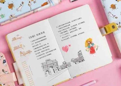 上海平装记事本订做过程中通常采用哪种封面皮料?_定做工艺