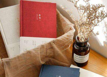 一般上海商务记事本制作有哪几种印刷工艺?_定做经验
