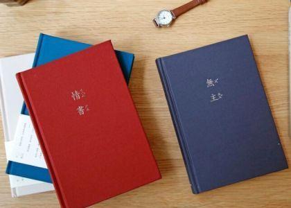 上海商务记事本印刷时有哪些细节设计需要注意?制作过程