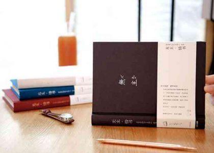 企业在上海精美记事本定制中用的最多的是哪一种工艺呢?_定做经验