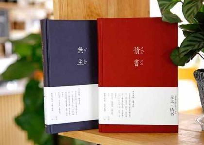 上海创意记事本定做中内页纸张会采用哪些印刷工艺?_制作过程