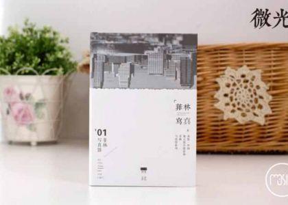 上海工作记事本印刷有哪些特点?_制作厂家