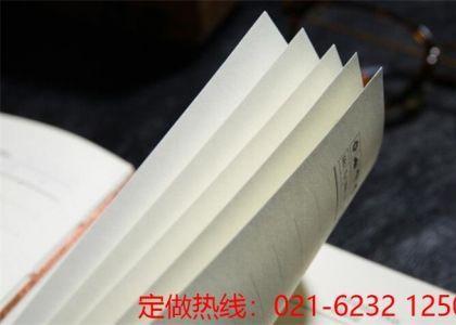 工商银行的彩虹记事本哪种印刷方式好?_定做款式