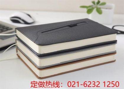 记事本教育本子定制的意义和标准_制作用途
