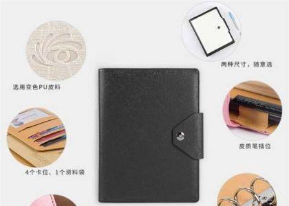 人大常委会制作的笔记本一般有哪几道工序?_订做工艺