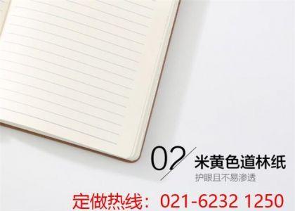 定制测绘笔记本与别的笔记本有什么区别?_定做优势
