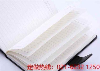 定制地税法规笔记本用到哪些尺寸?制作流程有哪些?_定做方式