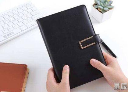 定制精美记事本公司生产的哪些事?_定做品质