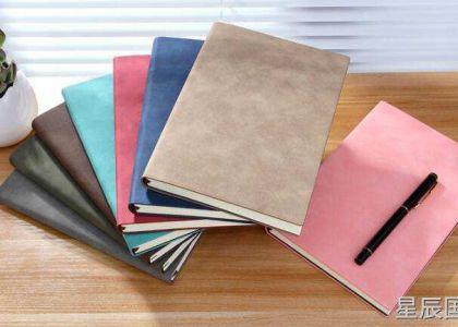 订做平装记事本厂商是怎么让定制更简单?_工厂品质