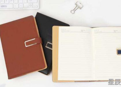 订做高档记事本厂商的装订方式有哪些?_定制品质