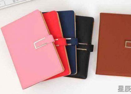 订做复古记事本工厂哪家制作的笔记本质量更好?_定制尺寸