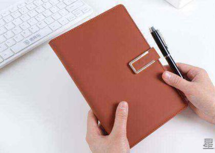 制作礼品记事本工厂的制作流程是什么样的呢?_定制的过程