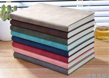 深圳制作复古记事本厂家告诉您定制的标准有哪些?_公司选择的款式