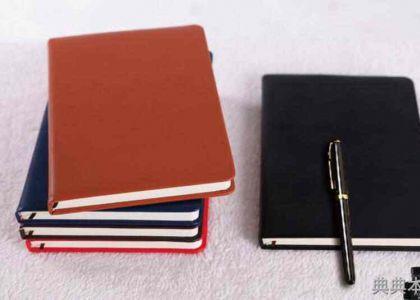 怎样才能挑选出最好最适合企业的平装记事本定制工厂呢?_高效的办公