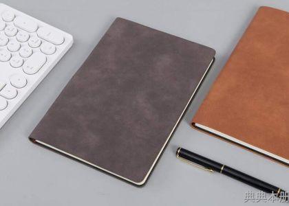 企业选择平装记事本制作厂商不要随便选,认准这些不会有错?_定制选择