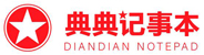 上海典典本册