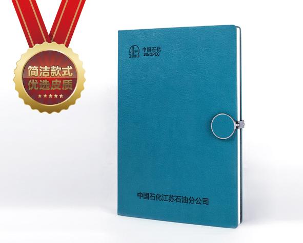 中国石化平装记事本