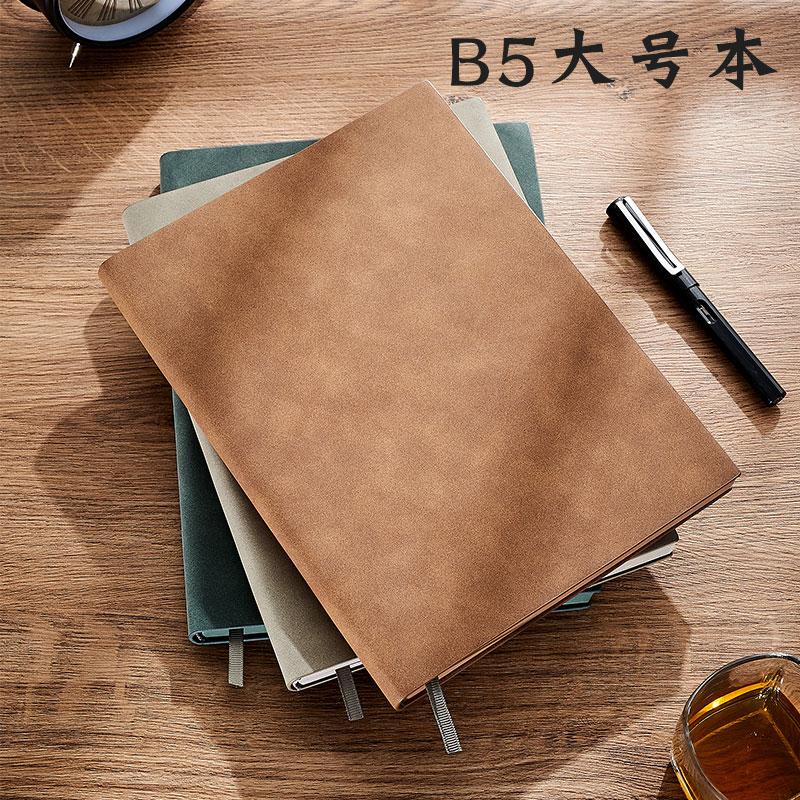 笔记本子软皮面特大号商务工作记事本