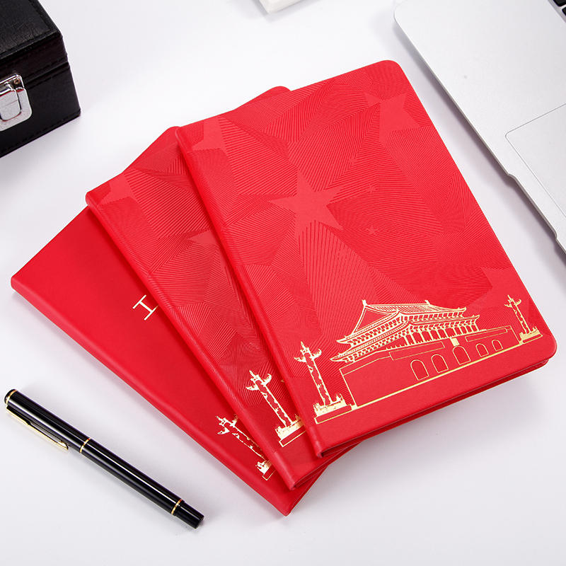 D员学习笔记本2020新款通用会议本