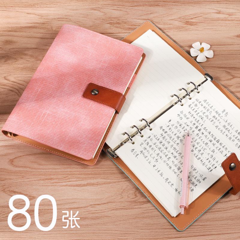 6孔活页笔记本女文艺精致记事本