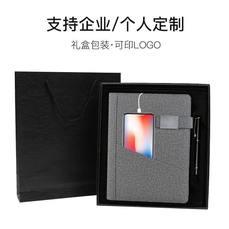 A5充电笔记本子多功能会议本