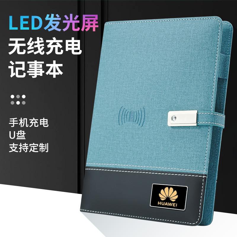 无线充电记事本高端笔记本